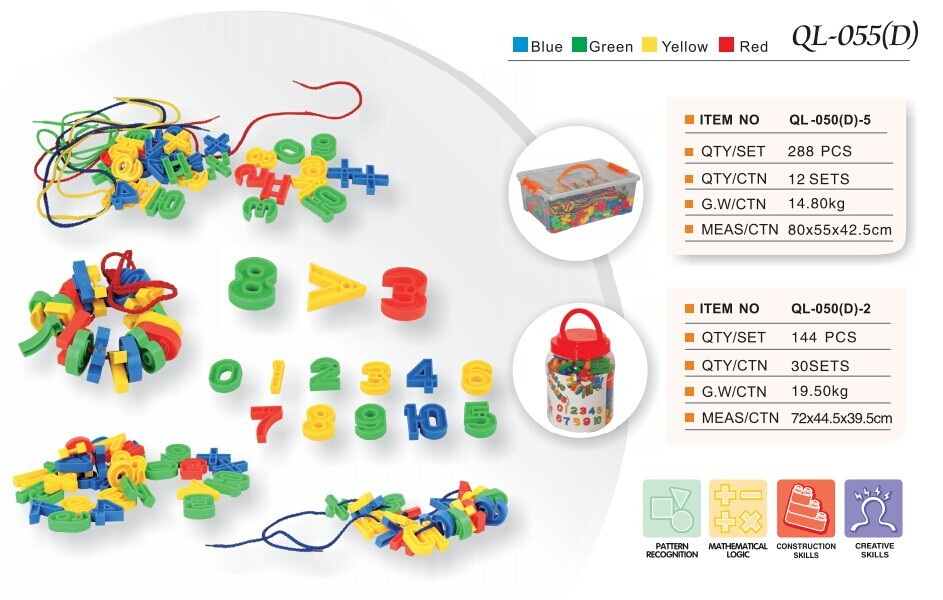 Alphabet Link Building Blocks Toys For Children QL-055(D)