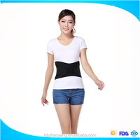 High Quality Adjustable Waist support Lumbar Back Support