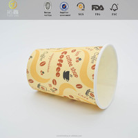 double wall foam cup 6oz with food grade material