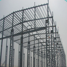 Low cost steel structure building,steel building from china