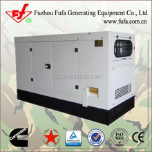 Popular supplier! 250kva enclosed diesel generator with the fastest and most convenient service