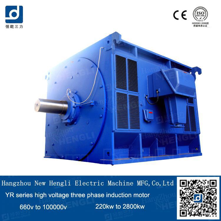 china made 2500kw electric brush motor
