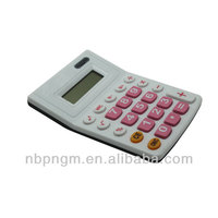 electrical power calculator PN-2313