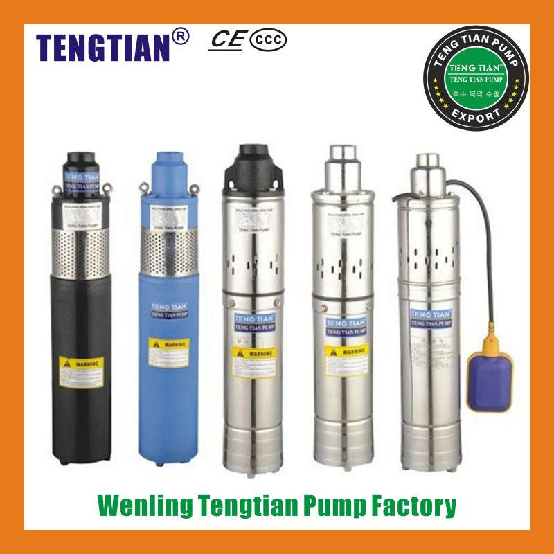 QGD Submersible small inline water pump