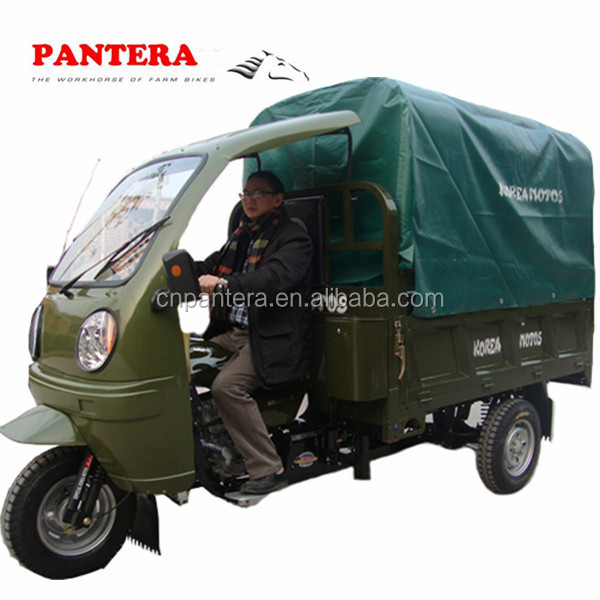 PT250ZH-7 Canopy Low Price 4 Stroke Engine Cargo 250cc Tricycle