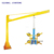 China Made Vacuum glass lifter glass manufacture