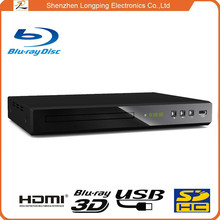 home use portable 3D blu ray DVD player with USB port