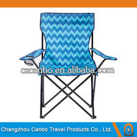 CB-027 Travel Lightweight /Easy Caarry Folding Fishing/Beach Chair with Cup Holder