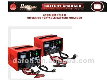DIY BATTERY CHARGER PRICE