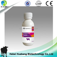 Veterinary wormer 150mg 300mg 600mg Levamisole tablet for cattle sheep goat