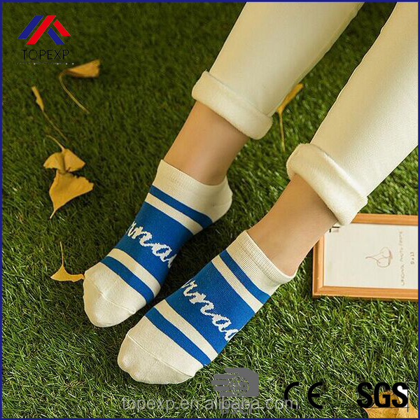 Blue White Ankle Socks With Character Logo