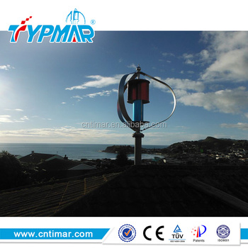cheap solar street lights msolar panel for street lights wind solar hybrid power system