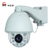 Outdoor indoor 20X zoom 2.0Mp1080P HD 4 IN 1 High speed dome PTZ Camera Pan Tilt Zoom System