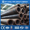 carbon steel alloy oil and gas pipe API 5L seamless steel pipe