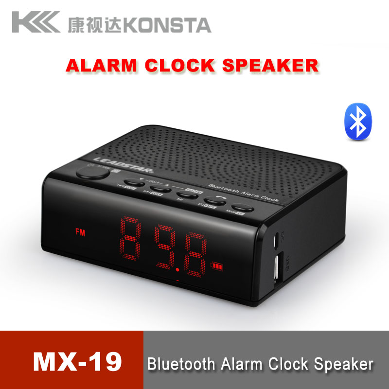 Desktop Alarm Clock with Option phone charger Bluetooth speaker function