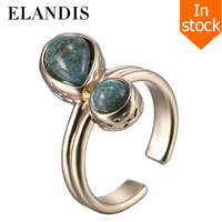 E-ELANDIS copper cheap ring with beautiful green stone