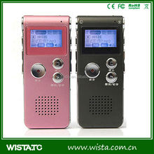 Digital voice recorder detector,voice recorder button,recording devices