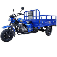 New china three wheel motorcycle for cargo