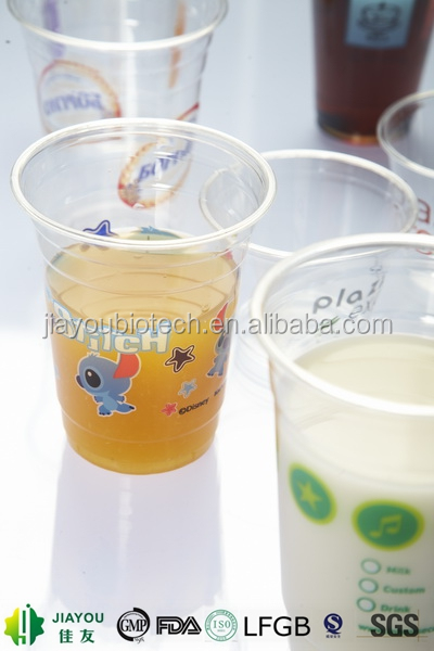 Hot sale food grade clear PET plastic cups 24oz
