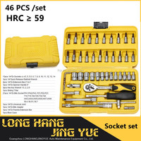Hand tools box spanner socket set for auto repair ,hardware hand tool set