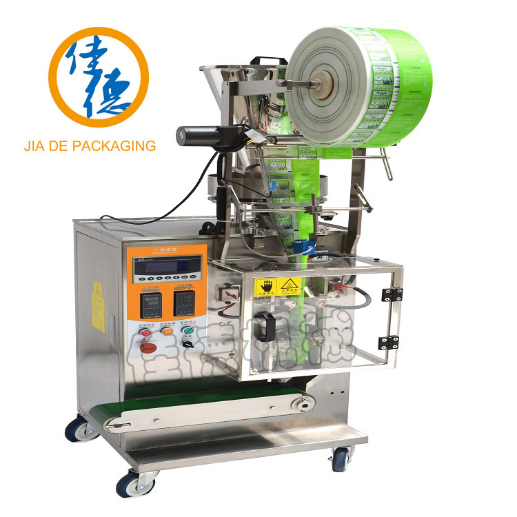 Easy to Operate Packing Machine