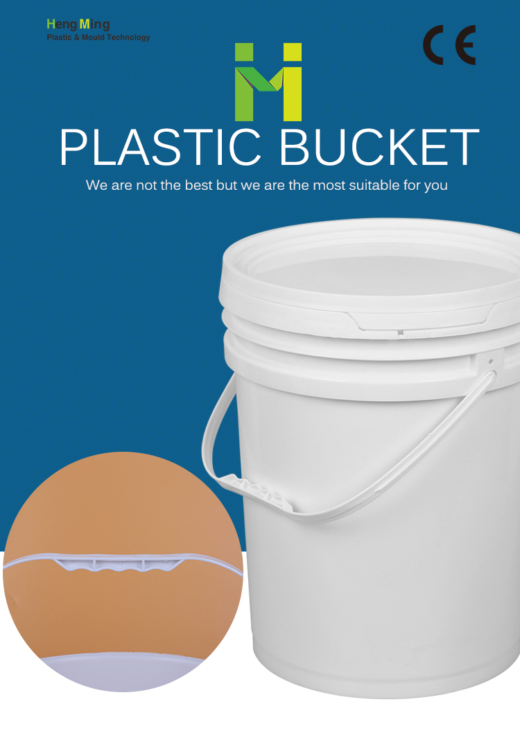 5 Gallon Plastic Pail Bucket With Handle And Lid