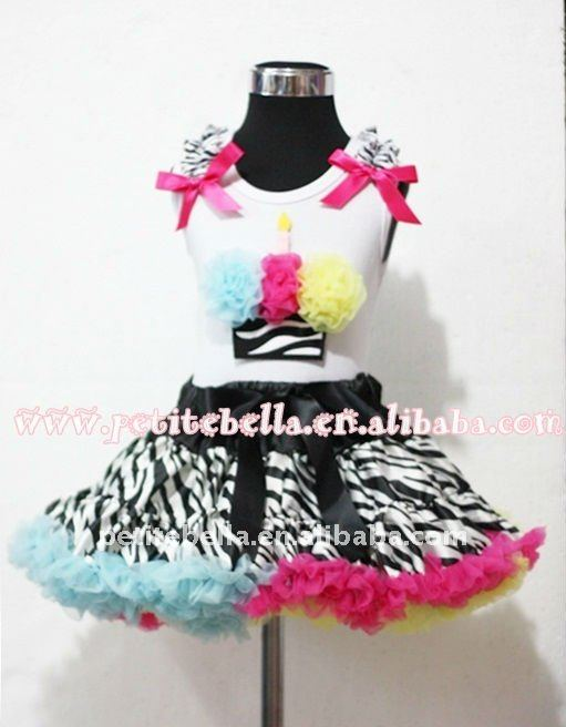 Zebra Rainbow Print Pettiskirt With Rainbow Rosettes Zebra Birthday Cake White Tank Top