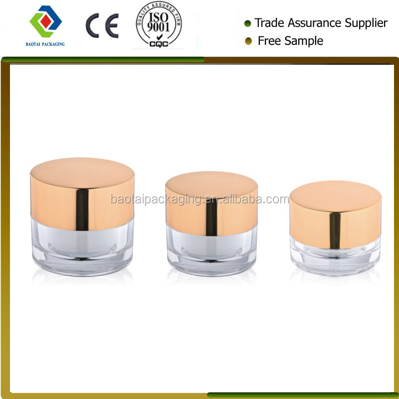 Aluminium cosmetic straight round acrylic lotion jar
