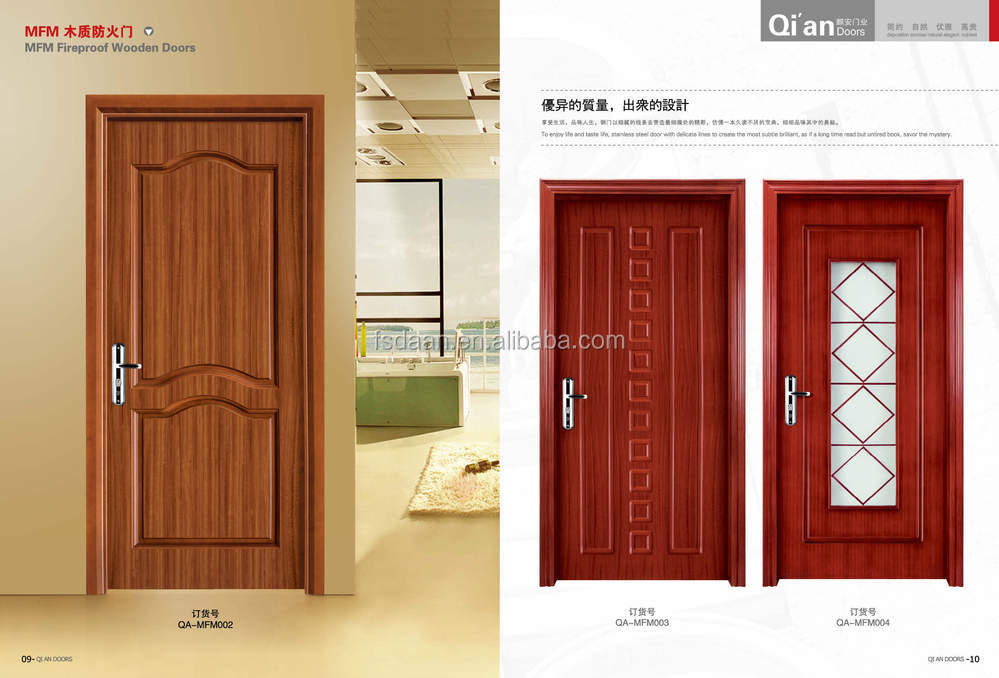 Latest teak wood front door design buy teak wood front for Door design pdf