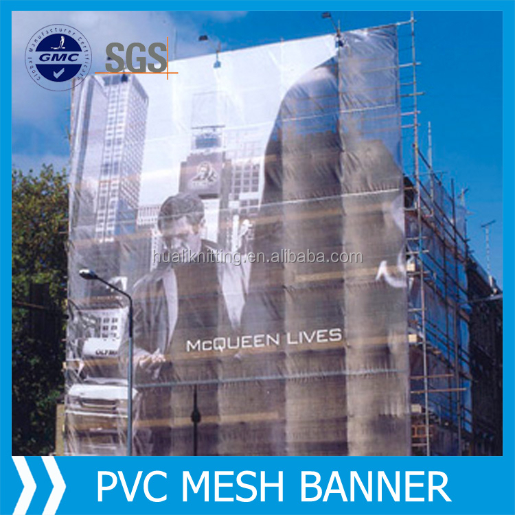 cheap solvent printing mesh banner with eyelets, mesh fabric for ventilation