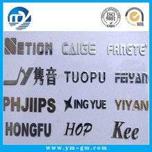 2015 custom logo silve electroplating metal 3d embossed sticker
