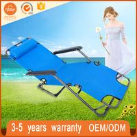 Lightweight Aluminum Sun Lounger Beach Outdoor Furniture Folding Chair