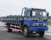 BJ1168VJPFK-1 light lorry