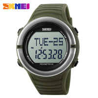 SKMEI body fit heart rate monitor watch