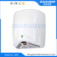 bathroom products automatic wall mounted hand drier for washroom