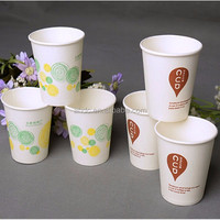disposable single wall paper 8oz hot drinking cups
