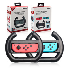Good price Con Wheel (Set of 2) for Nintendo Switch accessories