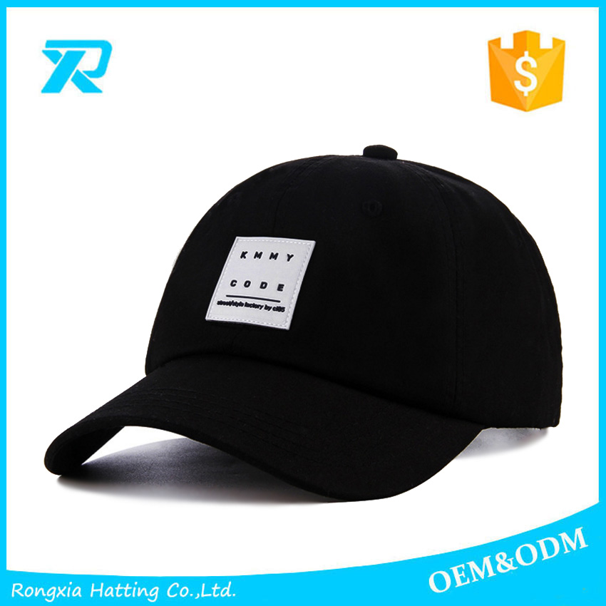 Fashion Embroidery Custom Logo New Baseball Mens <strong>Caps</strong>