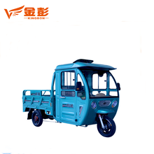 electric tricycle manufacturer in china new battery electric tricycle covered