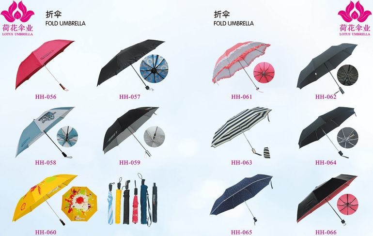 Lotus Umbrella Manufacturer Made Eva Environmental Protection Umbrella