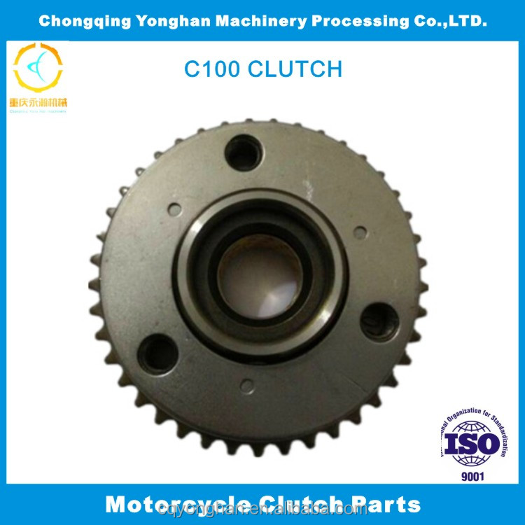 Chongqing Cub Sprocket GRAND Overrunning Clutch for Motorcycle and Tricycle Engine