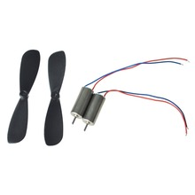 DC 1.5V-4.5V 46500RPM Speed 6mm x 12mm Micro Mini Coreless Motor with 45mm propeller