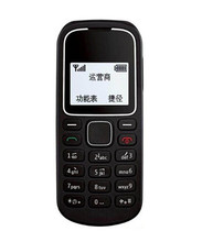 Wholesale Model 308 KEBAO function cell phone basic function mobile phone