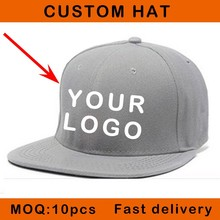 China famous cheap new style baseball hat visor material