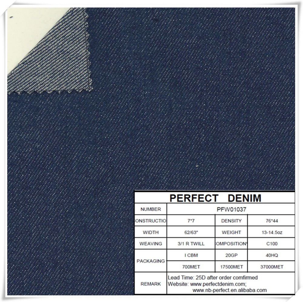 denim fabric swatches
