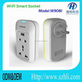 Shenzhen The lowest price wifi smart wall socket, tablet smartphone control/high property wireless wifi socket switch