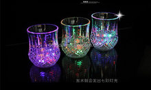 Durable hot selling frozen drink led glasses cup