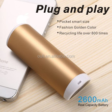 China wholesale 2600mah power bank external battery bank for daily activities and travel