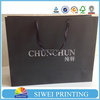 2015 High quality fashion paper bag making in China recyclable black card paper gift bag & paper shopping bag wholesale