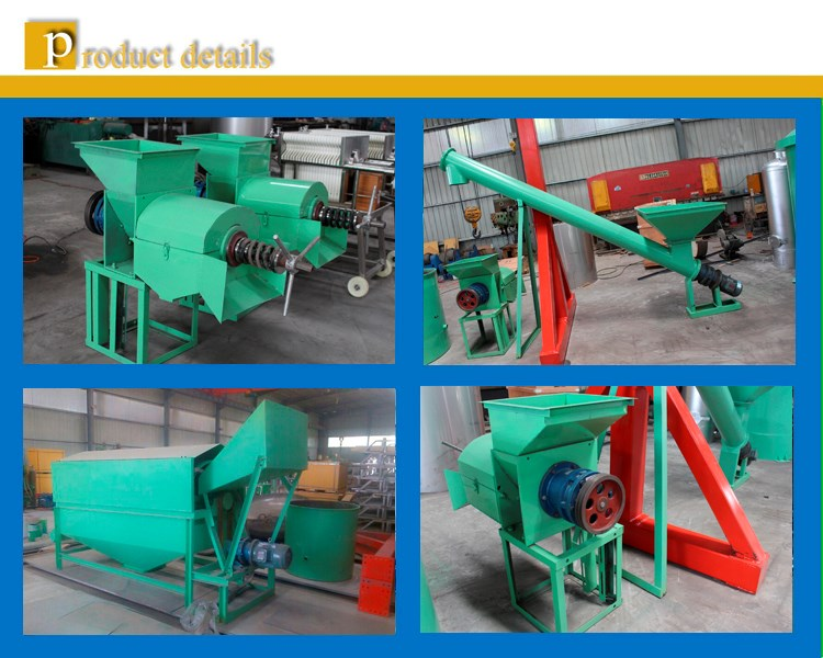 300-500KG/H H.H-1 Model Palm Fruit Oil Mill